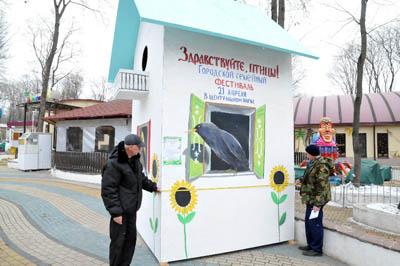 В Белгородском парке построили огромный скворечник