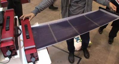 GSR-110B – компактная солнечная панель толщиной с альбомный лист