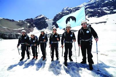 Greenpeace создало государство в чилийских горах