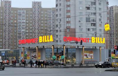 Супермаркеты Украины «зеленеют»