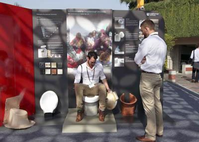 выставка Toilet Fair