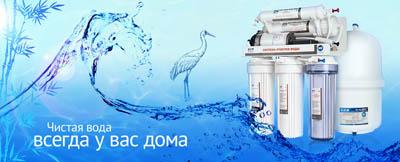 Почему необходимы фильтры для воды?