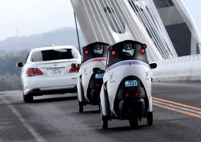 электротрицикл Toyota i-Road