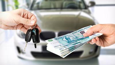 Кредит под залог автомобиля в автоломбарде – очень удобно!