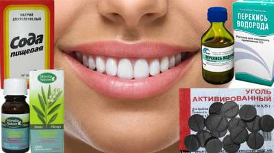 Отбеливание зубов народными методами
