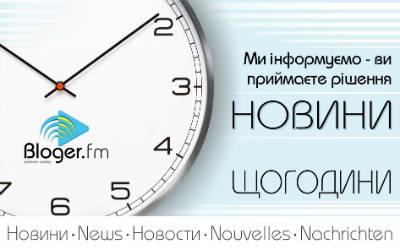 Украинское независимое радио Bloger.fm