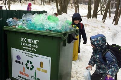 В Зеленограде школа начала практиковать сортировку мусора