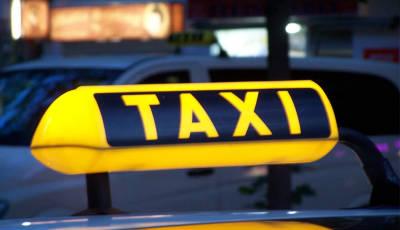 Почему удобно вызывать такси через Интернет?