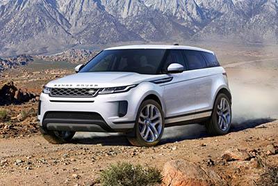 Range Rover Evoque II 2020 начинает разворачиваться